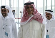 AFC head Sheikh Salman bin Ebrahim Al-Khalifa arrives for a meeting with FIFA task force in Doha